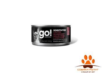 Go! консервы беззерновые с ягненком для кошек с чувствительным пищеварением, GO! Sensitivities Limited Ingredient Grain Free Lamb Pate CF