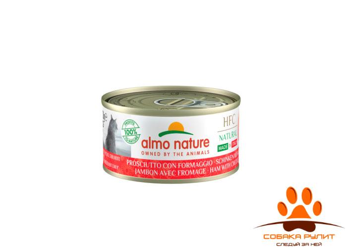 o Nature консервы для кошек Итальянские рецепты  HFC Natural Made in Italy 70г (в ассортимете)