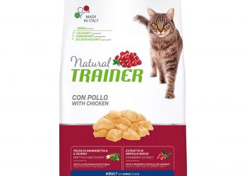 Trainer Natural Cat Adult – Fresh Chicken 1,5кг
