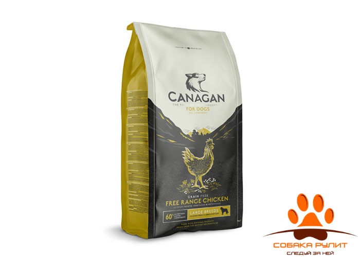CANAGAN Grain Free, Free-Range Chicken, корм  для крупных пород собак всех возрастов и щенков, Цыпленок
