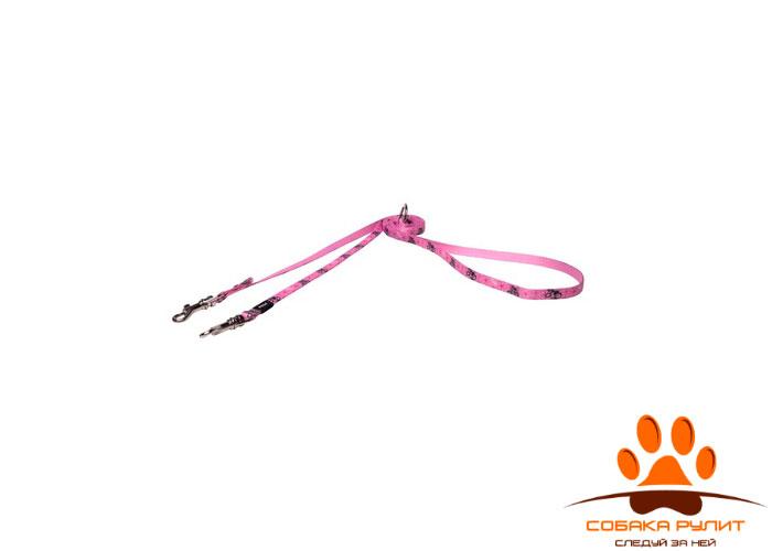 Rogz поводок-перестежка для щенков