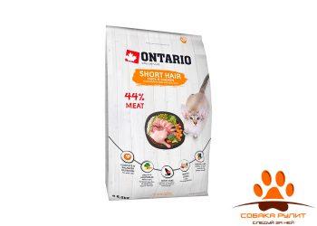 Корм Ontario для короткошерстных кошек с курицей и уткой