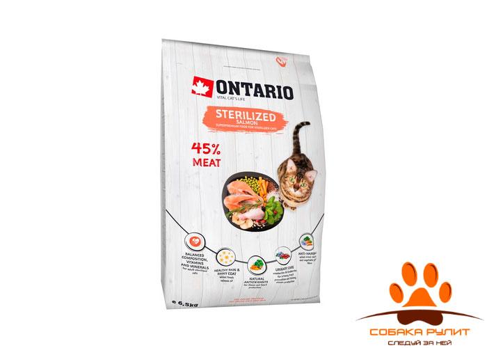 Корм Ontario для стерилизованных кошек с лососем