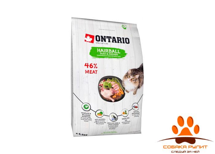 Корм Ontario для вывода шерсти у кошек с уткой и курицей