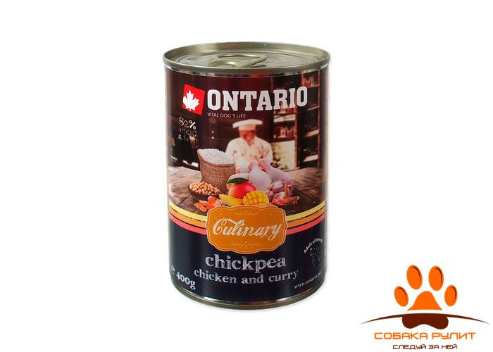 """Ontario консервы для собак """"Карри с курицей и нутом"""""""