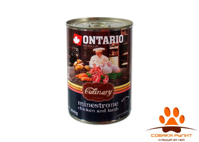 """Ontario консервы для собак """"Минестроне с курицей и ягненком"""""""