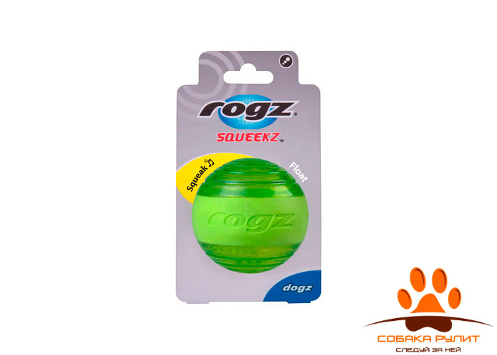 Rogz мяч с пищалкой Squeekz