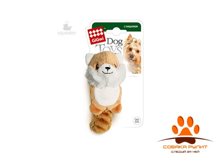 GiGwi лисичка, игрушка с двумя пищалками, 9 см