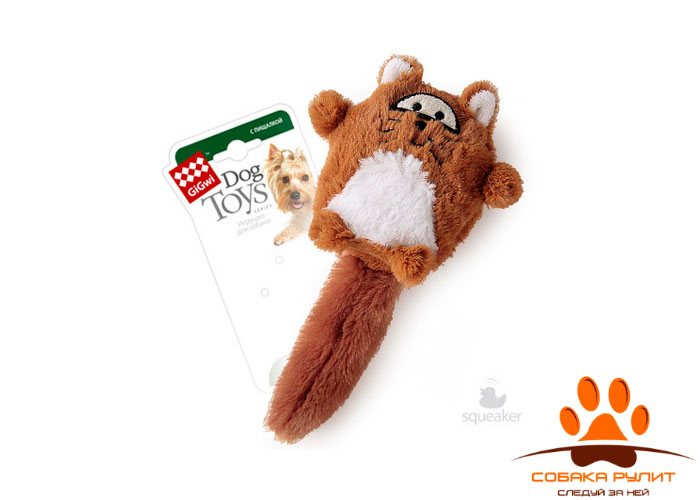 GiGwi лиса, игрушка с большой пищалкой, 18 см