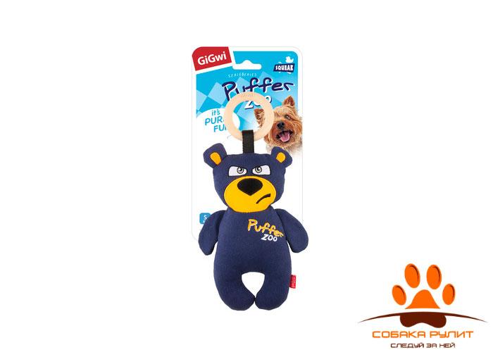 GiGwi медведь, игрушка с пищалкой, 17 см, Puffer Zoo