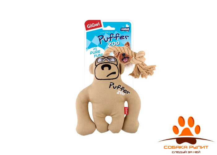 GiGwi обезьяна, игрушка с пищалкой, 17 см