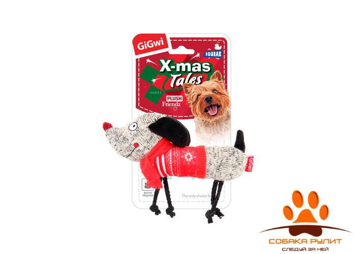GiGwi собачка, игрушка с пищалкой, 18 см