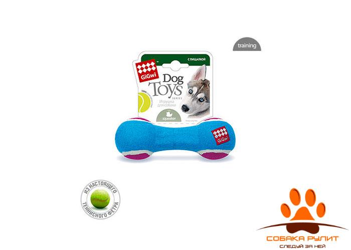 """GiGwi игрушка """"Гантеля"""" с пищалкой средняя, теннисный материал"""