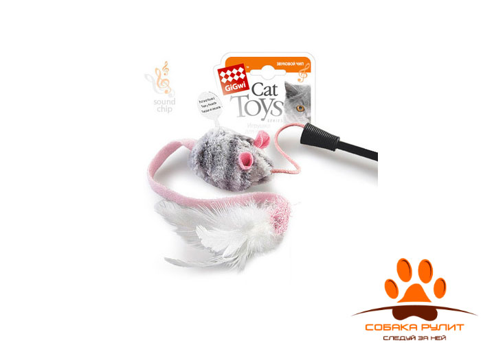 GiGwi дразнилка на стеке с мышкой, пластик/перо