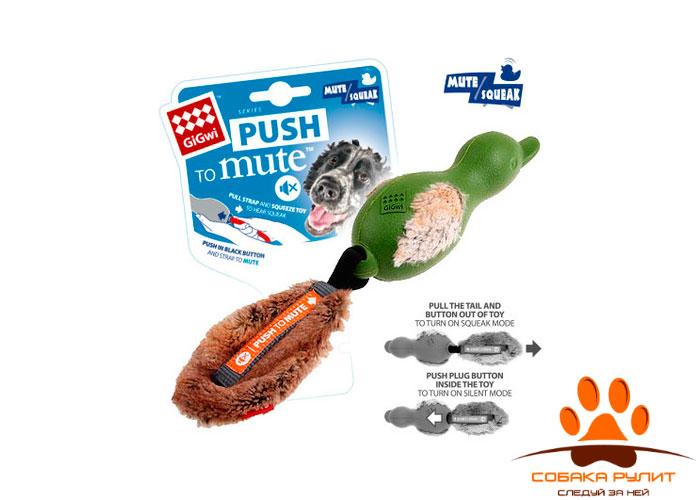 """GiGwi игрушка """"Утка"""" с отключаемой пищалкой, резина/искусственный мех"""