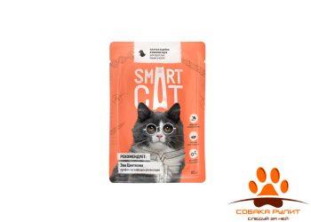 Smart Cat паучи для взрослых кошек и котят: кусочки индейки в нежном соусе
