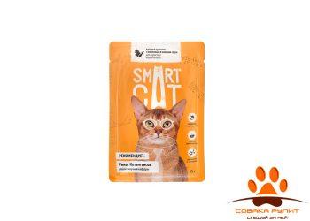 Smart Cat паучи для взрослых кошек и котят: кусочки курочки с морковью в нежном соусе