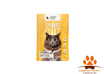 Smart Cat паучи для взрослых кошек и котят: кусочки курочки в нежном соусе