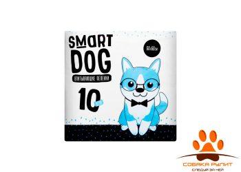 Smart Dog Пелёнки впитывающие пеленки для собак 60х60, 10 шт