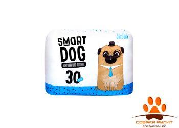 Smart Dog Пелёнки впитывающие пеленки для собак 60х60, 30 шт