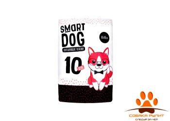 Smart Dog Пелёнки впитывающие пеленки для собак 60х90, 10 шт