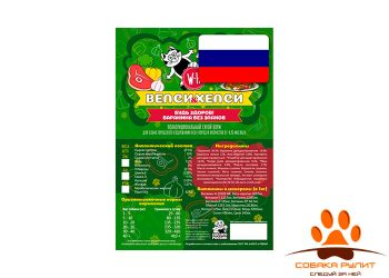"""Велси & Хелси """"БУДЬ ЗДОРОВ!"""" 12 кг / полнорационный корм для собак на основе ягненка без злаков"""