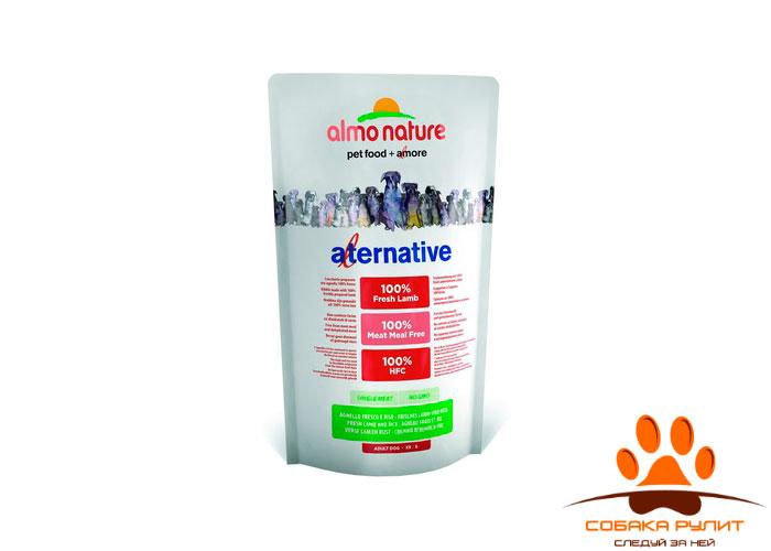Корм Almo Nature Alternative корм со свежим ягненком и рисом (50% мяса) для собак карликовых и мелких пород