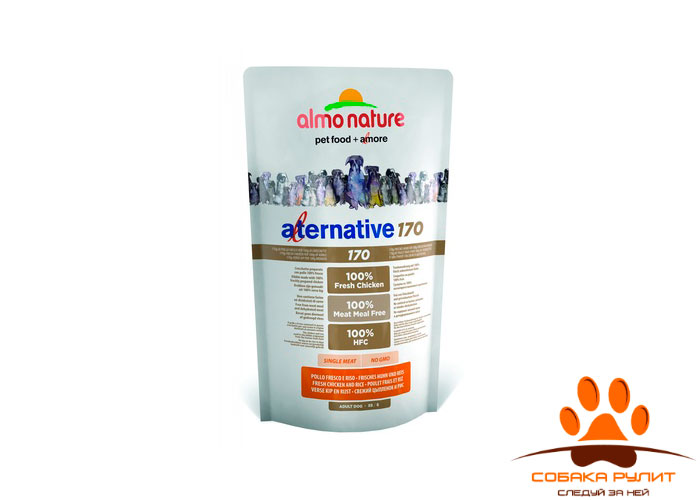 Корм Almo Nature Alternative корм со свежим цыпленком и рисом (75% мяса) для собак карликовых и мелких пород