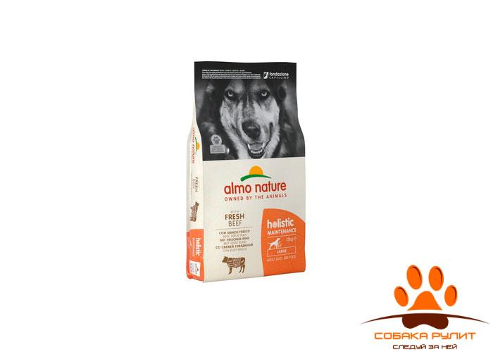 Корм Almo Nature для взрослых собак крупных пород, с говядиной