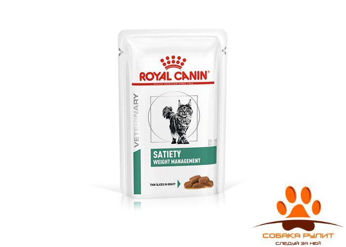 Satiety Weight Management Feline