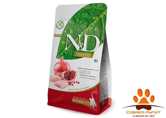 N&D Prime Cat Chicken & Pomegranate Kitten