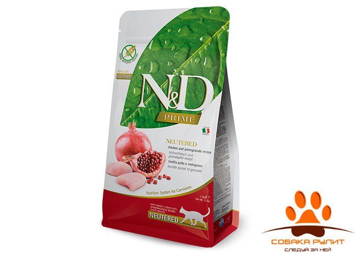 N&D Prime Cat Chicken & Pomegranate Neutered