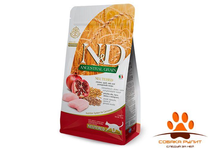 Farmina Chicken & Pomegranate Neutered